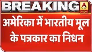 Brahmanandam Kuchibhotla from Prakasam district dies of co..