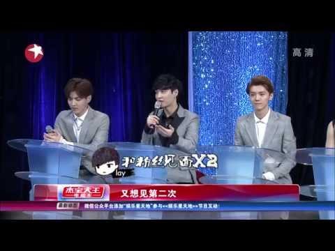 140503 東方衛視 娛樂星天地 EXO-M 專訪(上)