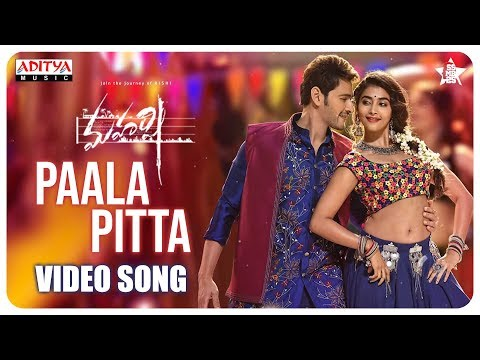 paalapitta-video-song----maharshi-video-songs