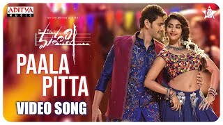 Paalapitta Video Song- Maharshi Video Songs..