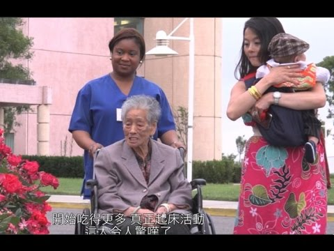 New Video Communicates the Benefits of Hospice Care to Diverse Audience