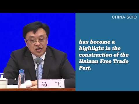 Feng Fei, governor of Hainan province, explains why Hainan has seen explosive growth in foreign investment over the past three years at a press conference in Beijing on April 12, 2021.
