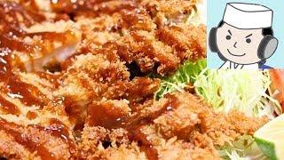Large Chicken Katsu