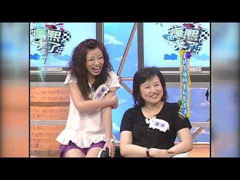 《康熙來了 精彩》王瞳被媽媽呼巴掌 竟當場反打回去!