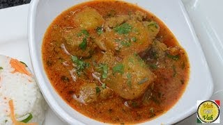 Cucumber Mutton Curry..
