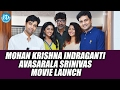 Indraganti launches new film starring Adivi Sesh, Avasarala Srinivas, Eesha