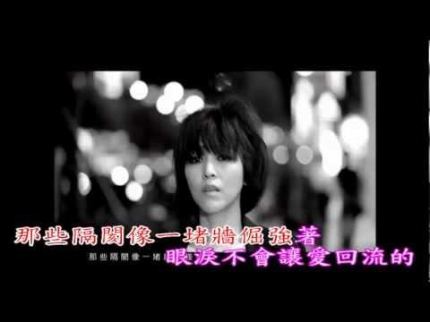 亦帆-淚崩了 KTV 720P