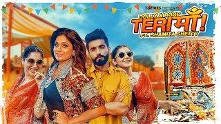 Teri Maa – Dolly Sidhu – Roop Sidhu
