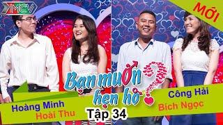 WANNA DATE - Ep. 34   Hoàng Minh - Hoài Thu   Công Hải - Bích Ngọc   29-Jun-14