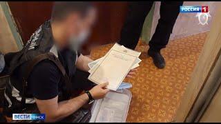 В Омске руководитель религиозной организации гипнозом выманивал у прихожан деньги