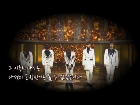 [TVXQ] 동방신기 이야기 (Original Ver.)