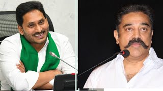 Kamal Haasan thanks AP CM YS Jagan for this reason..