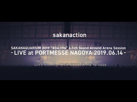 サカナクション / LIVE Blu-ray、DVD「SAKANAQUARIUM 2019