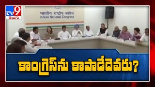 23 Congress leaders call for changes in party, written to ..