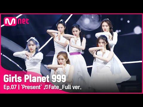 [7회/풀버전] '선물' ♬인연_이선희 @COMBINATION MISSION #GirlsPlanet999