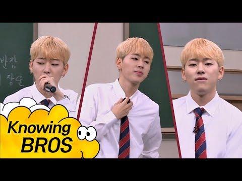 [미공개] 지코(ZICO)의 스웩~☆ 넘치는 'Okey Dokey'♪ Full Ver. 아는 형님(Knowing bros) 83회
