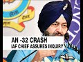 IAF AN-32 Crash: Indian Air Force Chief BS Dhanoa assures Inquiry |Flash Brief