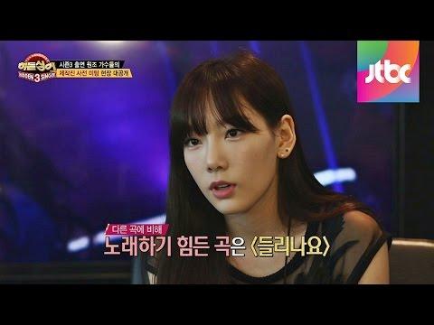 남자 스태프들의 탄성을 절로 자아내는 '태연(Taeyeon)' 사전 미팅  -히든싱어3 비긴즈2회
