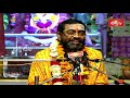 పట్టాభిషేకంలో సీతమ్మ హనుమంతుడికి ఇచ్చిన బహుమానం ఇదే | Brahmasri Samavedam Shanmukha Sarma  - 01:53 min - News - Video