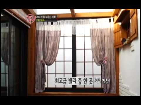 [enews24.net] 보아 땅 안밟고는 청담동 못 지나간다?