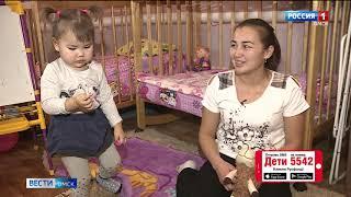 «Вести Омск», утренний эфир от 12 декабря 2020 года