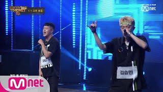 [ENG sub] Show Me The Money8 [5회] 그루비 힙합의 맞대결!  김승민 vs YANU @1대1 크루 배틀 190823 EP.5