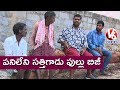 Bithiri Satire on People saying 'Full Busy'