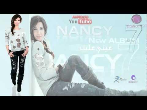 Nancy Ajram   Bel Hadawa