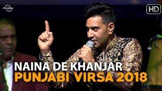 Naina De Khanjar – Kamal Heer