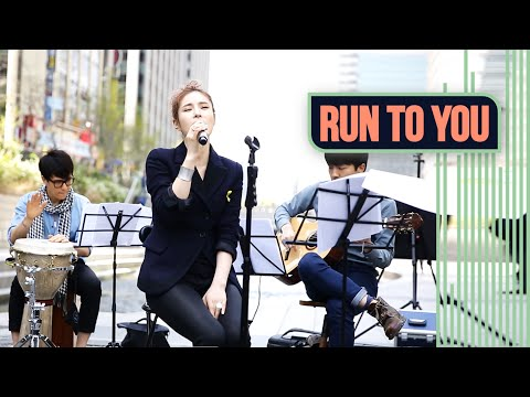 RUN TO YOU: Gummy(거미) _ The only thing I can't do(해줄 수 없는 일) & I'm in Love With You(너를 사랑해) [SUB]