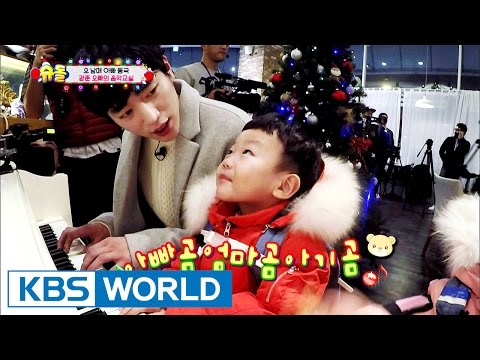 5 siblings' house - Kang-joon's music class! [The Return of Superman / 2017.01.01]