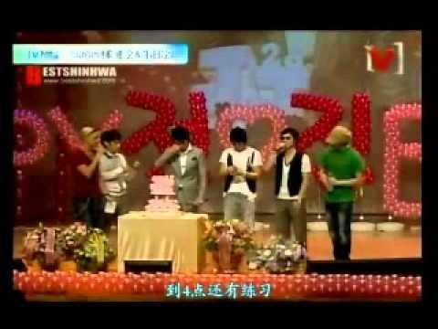 070820 Channel V Junjin Birthday Party News with Ricwansyungjindy [ENGSUB]