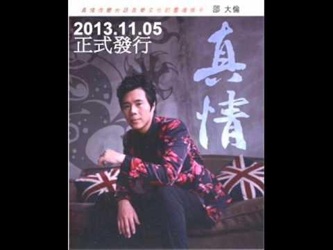 20131108 邵大倫 第四名【你返來的彼一暝】寶島新歌發燒榜
