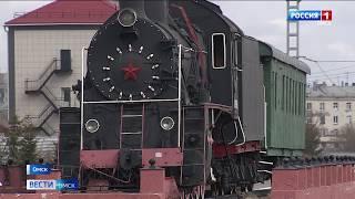 В Омске появится вагон-музей