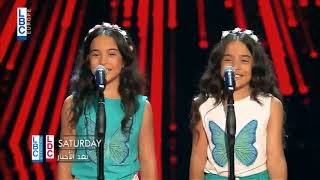 The Voice Kids - Upcoming Episode 16-12-2017 -