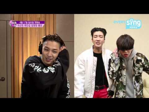 [everysing] SBS 판타스틱 듀오 - WINNER와 함께하는 태양의 'LOSER'