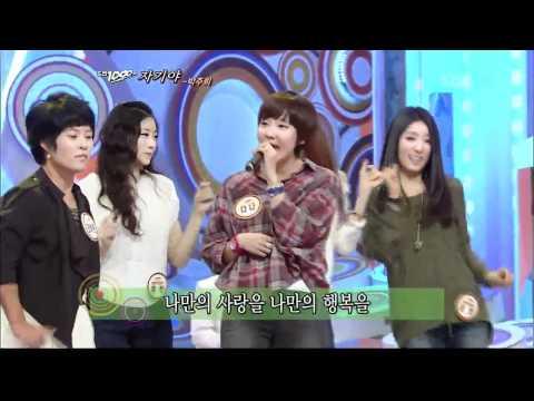 조혜련&다나[자기야](168회)
