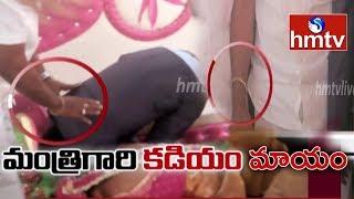 Gold bracelet of Minister Srinivas Goud stolen while takin..