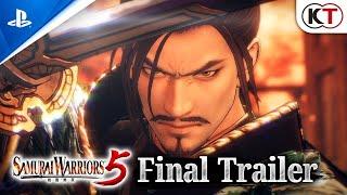 Samurai warriors 5 :  bande-annonce finale