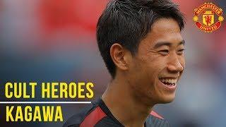 Shinji Kagawa | Cult Heroes | Manchester United | Japan World Cup 2018 Squad