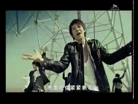 Me - Super Junior M (chinese version)
