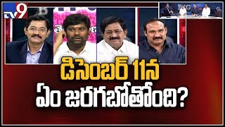 Big Debate: Who will form TS government after 30 days?..