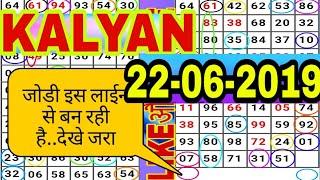 Kalyan 22 June Saturday Strong Open Or Jodi Trick Videos