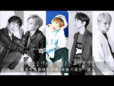 [韓中字] SHINee (샤이니) – 재연 (An Encore)