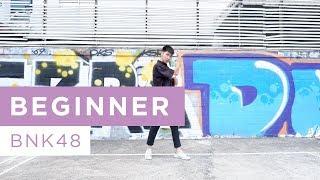 Beginner / BNK48 Cover Dance By WatasiwaJoong