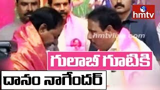 Danam Nagender Joined in TRS..