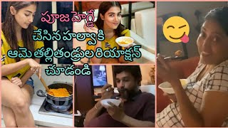 Pooja Hegde turns chef; see her parents reaction..