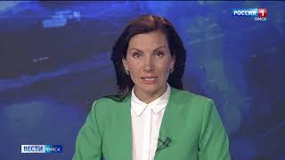 «Вести Омск», дневной эфир от 20 июля 2020 года