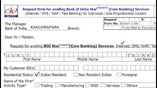 How to fill Internet Banking form of Bank Of India ? || Hindi