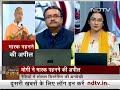 CM Yogi ने चुनावी रैली में लोगों से Mask पहनने की अपील की  - 02:34 min - News - Video